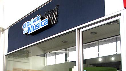 Metromall honduras palacio de la musica