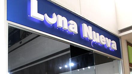 Metromall honduras luna nueva
