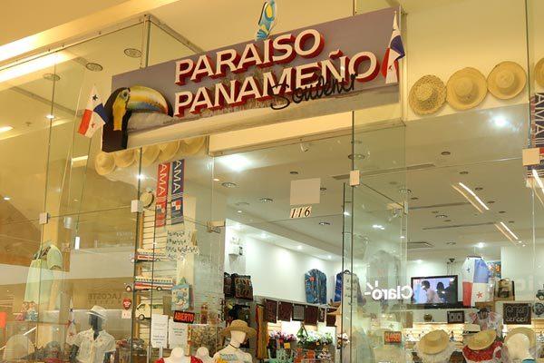 Metromall Panamá | Tiendas